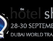 hotel-show_logo